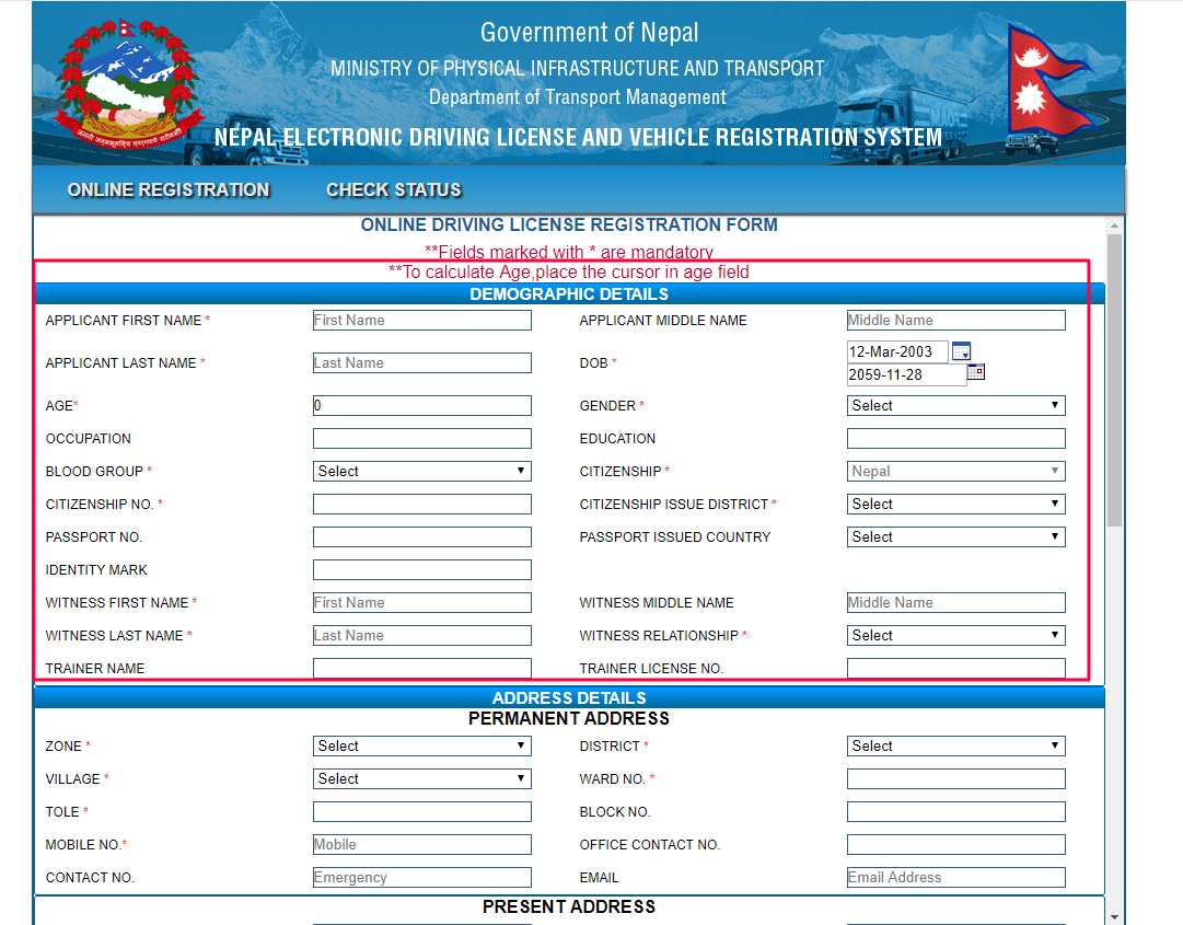 How to fill driving license form in Nepal online? - Nepali Forums